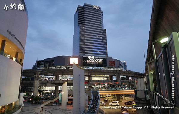 Siam Discovery mall bangkok