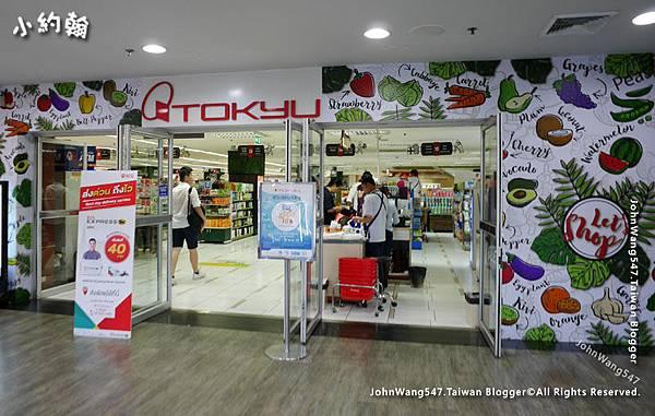 Bangkok Tokyu supermarket.jpg