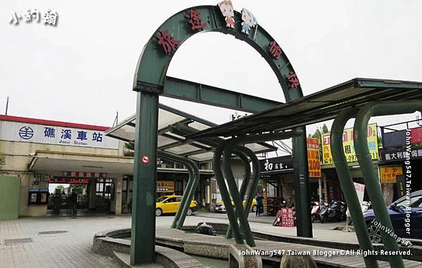 礁溪車站jiaoxi station.jpg