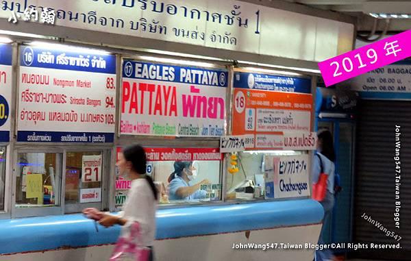 Ekamai Bus Terminal Bus to Chachoengsao(Wat Saman)2.jpg