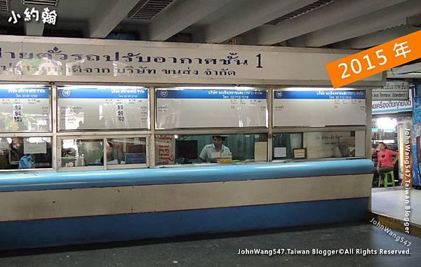 Ekamai Bus Terminal Bus to Chachoengsao(Wat Saman)1.jpg