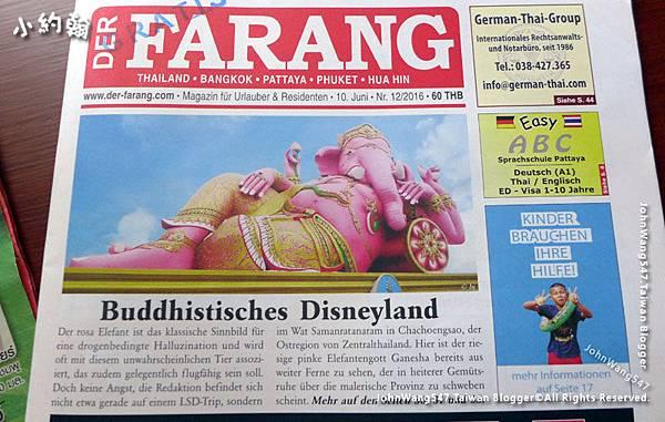 Wat Saman Thailand Buddistisches Disneyland.jpg