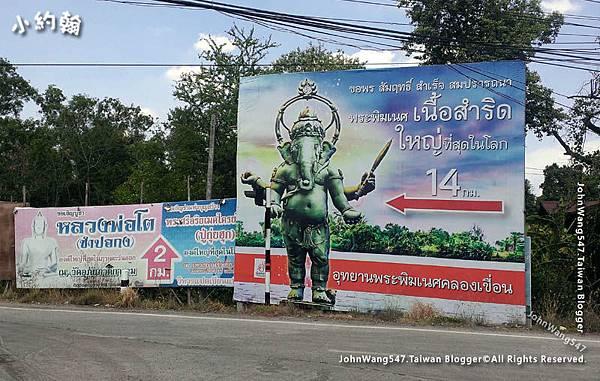 on the way to Wat Saman2.jpg
