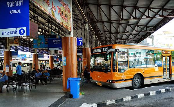 Airport bus Phuket Bus terminal