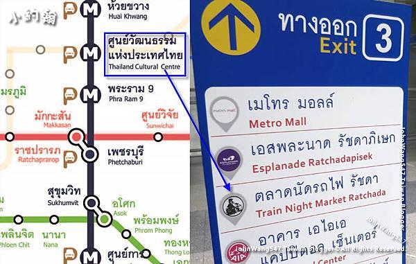 Ratchada Market@MRT Thailand Culture Center.jpg