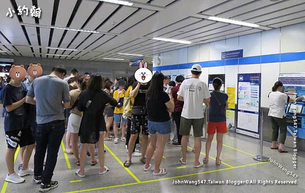 MRT Thailand Culture Center.jpg