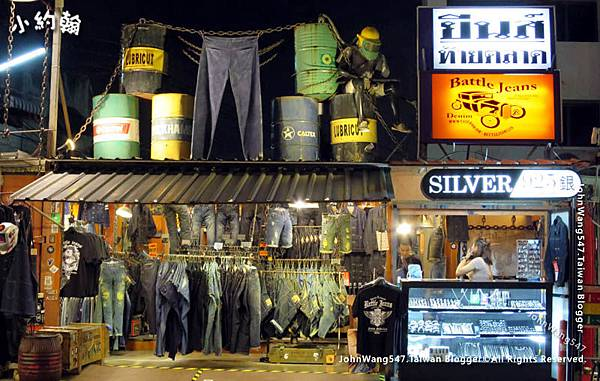 曼谷拉查達夜市-牛仔褲店.jpg
