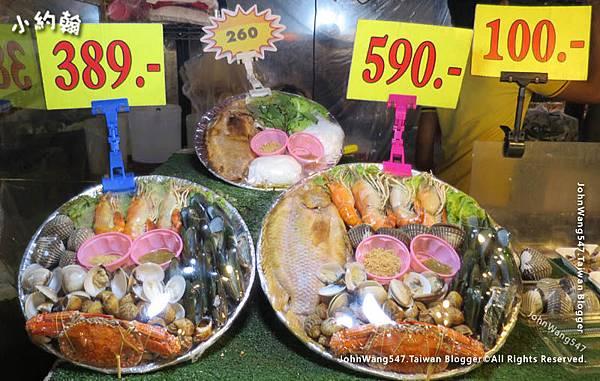 曼谷鐵道夜市Ratchada海鮮大拼盤價格.jpg