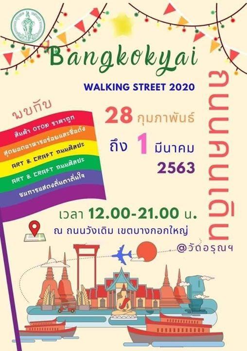 Bangkok Yai Walking Street.jpg