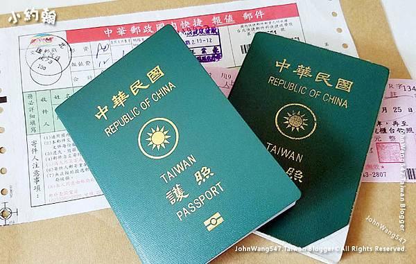 新護照新護照編號