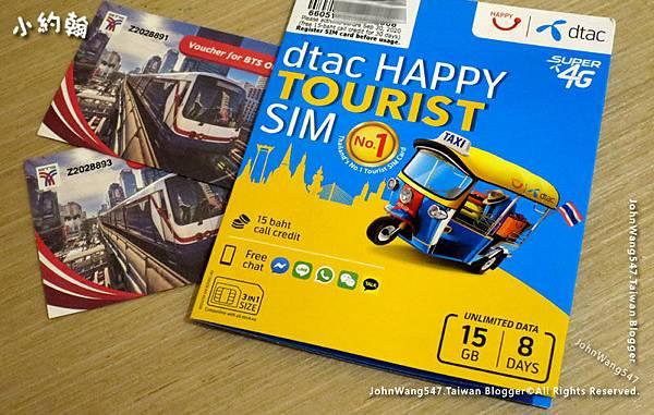 泰國自由行必買dtac電信Sim卡4G上網包2020.jpg