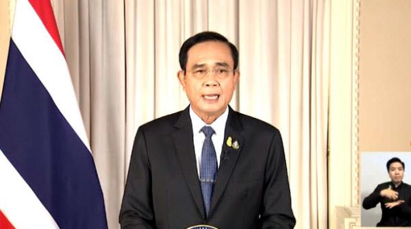 泰國政府巴育總理(Prayut Chan-o-cha)泰國緊急命令.jpg