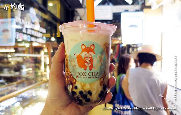 FoxCha Milk Tea Brown Sugar Bubble.jpg