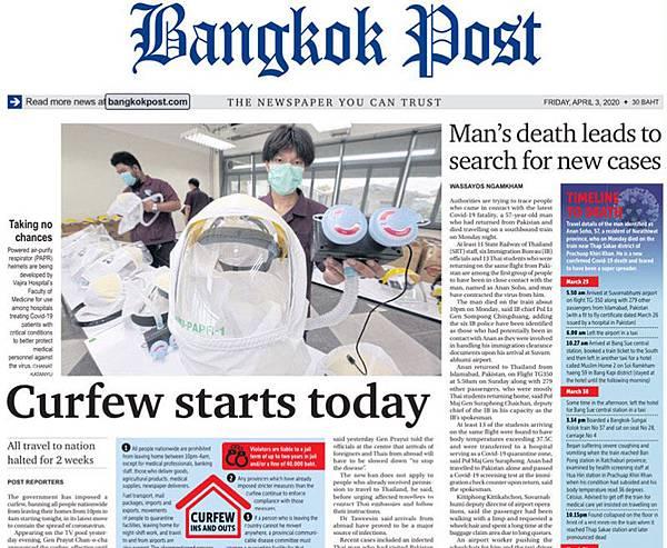 Thailand Curfew 0403.jpg