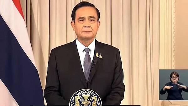 Thailand Prime Minister's Curfew statement.jpg