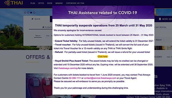 0325泰國航空停飛到5月底.jpg
