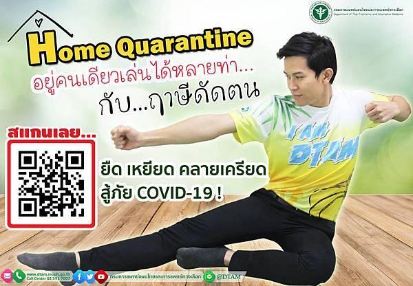 Thailand COVID19 Home Quarantine  Rusie Dutton.jpg