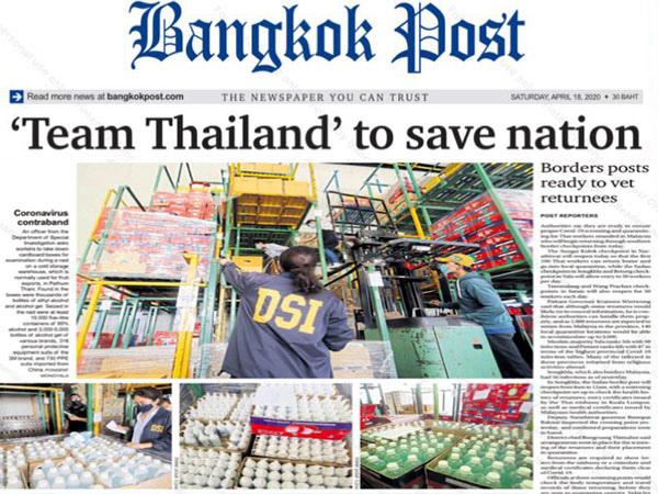 曼谷郵報Team Thailand泰國國家隊.jpg