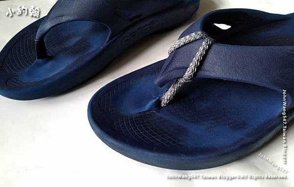 如何補救斷線的夾腳拖鞋(人字拖)5.jpg