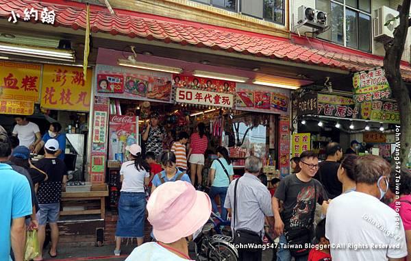 八里老街50年袋童玩店.jpg
