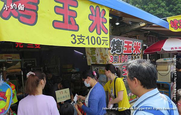 八里老街美食-烤玉米.jpg
