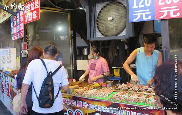 八里老街-烤魷魚.jpg