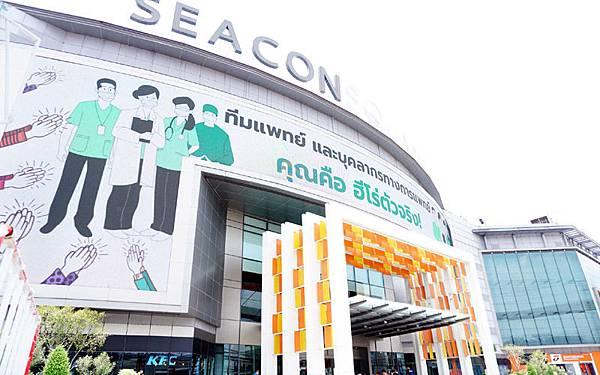 泰國曼谷防疫百貨Seacon Square.jpg