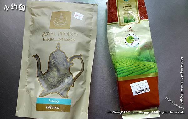 泰國皇家計畫-甜菊菜 紅茶.jpg