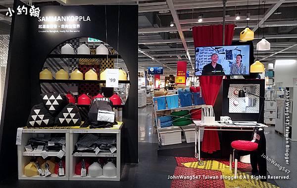 IKEA聯名泰國Greyhound推出SAMMANKOPPLA商品.jpg