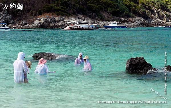 泰國玩水這樣防曬.jpg