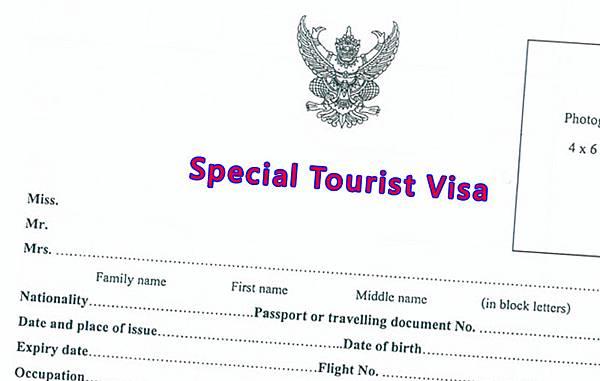 泰國特殊觀光簽證.jpg