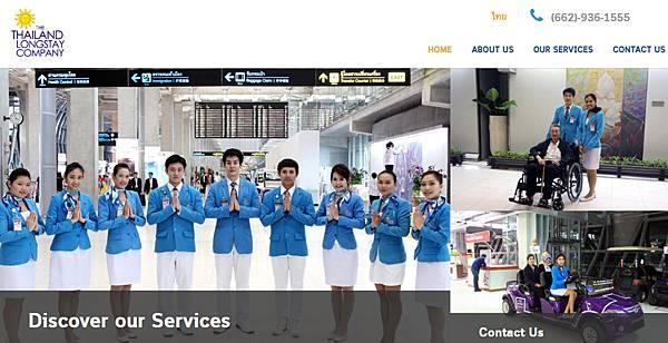 Thailand Longstay Company泰國長住公司.jpg