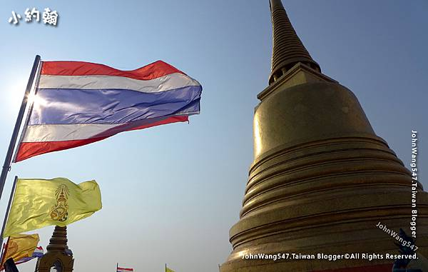 泰國國旗日Thai National Flag Day.jpg