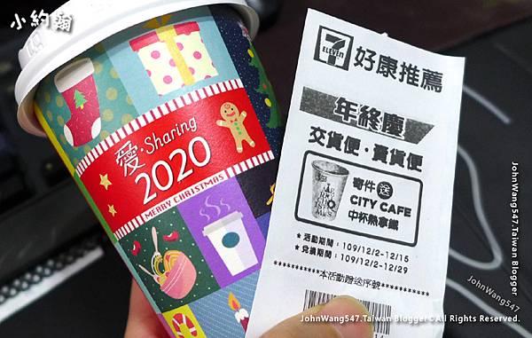 7-11交貨便送city cafe.jpg