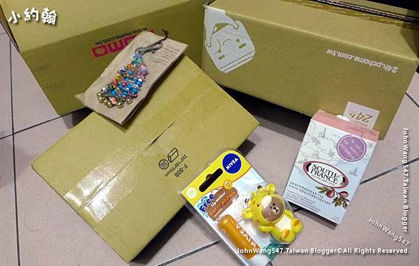 7-11交貨便用小紙箱交寄.jpg