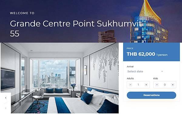 Grande Centre Point Sukhumvit 55(ASQ) Packages.jpg
