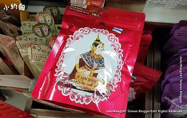 泰國皇家貼片-紅色暖暖包.jpg