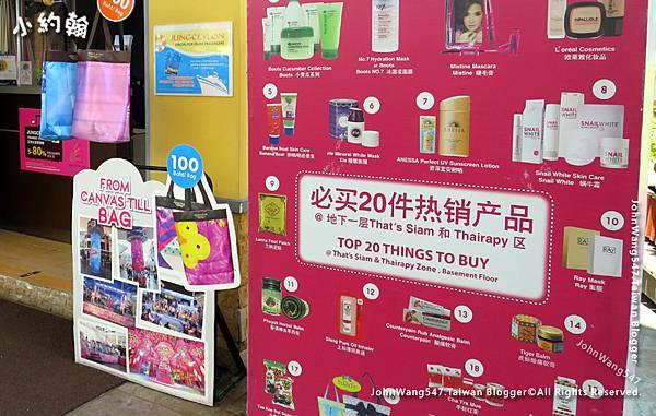 泰國必買熱銷品20強第9名蘭納足貼.jpg