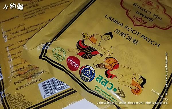 otop泰國蘭納足貼Lanna Food Patch.jpg