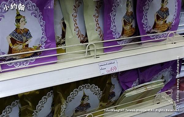 Chiang Mai Cosmetics泰國皇家足貼特價.jpg