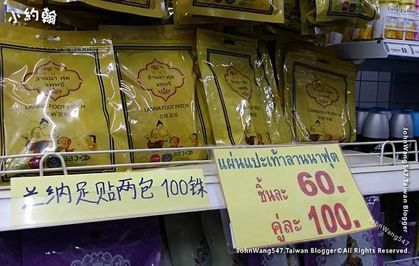 Chiang Mai Cosmetics泰國蘭納足貼售價.jpg