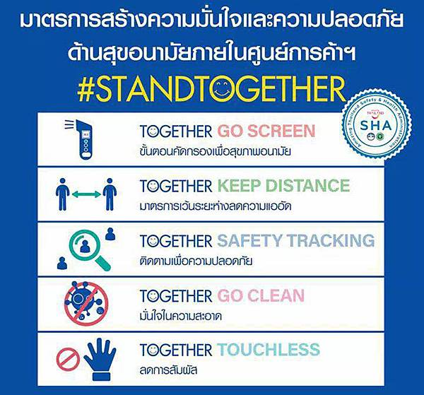 Thailand STAND TOGETHER.jpg