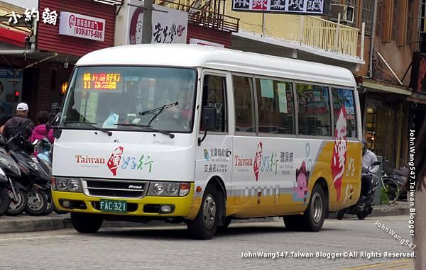 宜蘭礁溪兩天一夜溫泉小旅行-台灣好行公車.jpg