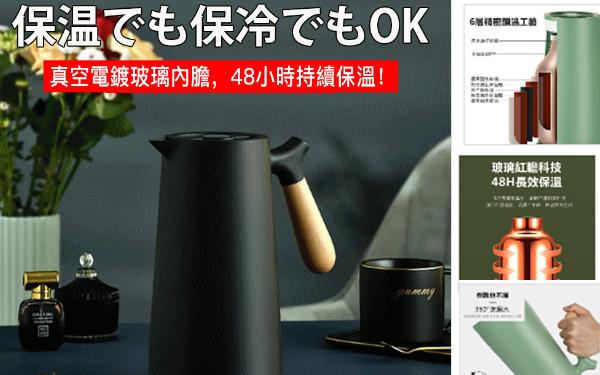 假冒ikea商品詐騙廣告-保溫壺1.jpg