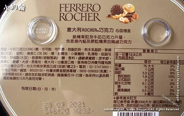 金莎巧克力成份.jpg