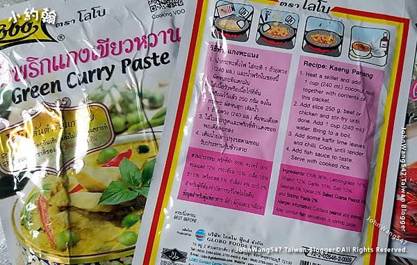 泰式咖哩醬包使用說明.jpg