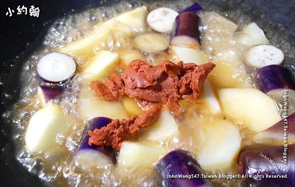 泰式紅咖哩蔬菜2.jpg