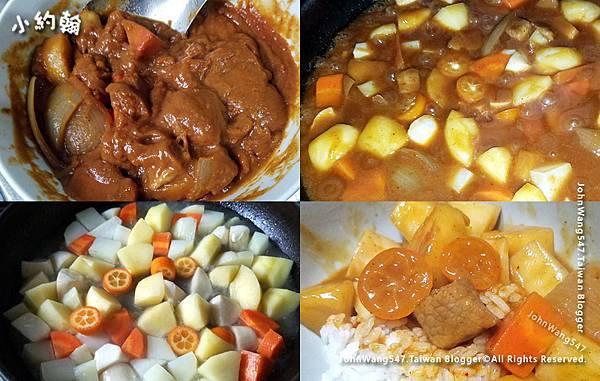 雙降豬肉j搭泰式黃咖哩醬+金桔.jpg