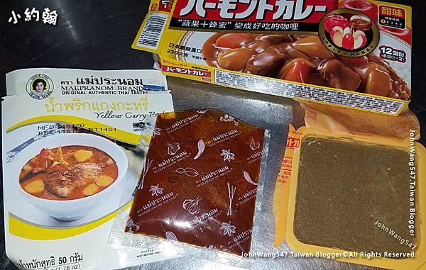 泰國MAEPRANOM BRAND泰式黃咖哩醬.jpg