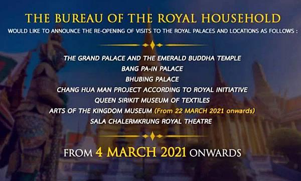 2021泰國 曼谷大王宮玉佛寺重新開放.jpg